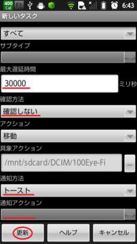 Bd6eaf61c58aa52b077c6d7c0c2d5f41